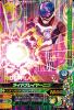 RT4-049 ライドプレイヤーニコ