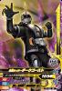 RT4-043 仮面ライダーダークゴースト (R)