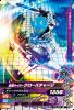 RT4-052 仮面ライダークローズチャージ (R)