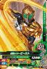 RT4-036 仮面ライダービースト (N)