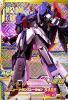 OA6-015 Zガンダム(バイオセンサー) (P)