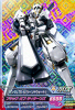 OA6-023 ガンダムTR-6(ウーンドウォート) (M)