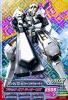 gta-OA6-023-M)ガンダムTR-6(ウーンドウォート)