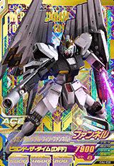 gta-OA6-028-P)νガンダム(ダブル・フィン・ファンネル)