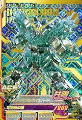 gta-OA6-029-P)ユニコーンガンダム(サイコシャード)