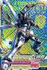 gta-OA6-036-M)クロスボーン・ガンダムX1改