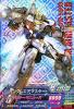 gta-OA6-039-M)ガンダムエアマスター