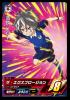 DB03-13 吉良 ヒロト (C)