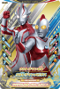 <img class='new_mark_img1' src='https://img.shop-pro.jp/img/new/icons20.gif' style='border:none;display:inline;margin:0px;padding:0px;width:auto;' />K5-075 ウルトラマン80 (CP)
