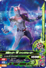 RT4-090 仮面ライダーWファングジョーカー