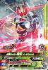 PRT-051 仮面ライダー電王ソードフォーム