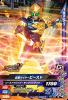 PRT-056 仮面ライダービースト