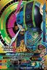 PRT-071 仮面ライダージオウトリニティ
