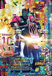 RT5-032 仮面ライダーディケイド