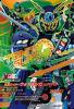 RT5-056仮面ライダーウォズギンガファイナリー (CP)