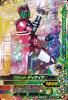 RT5-015仮面ライダーディケイド (SR)