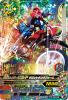 RT5-045仮面ライダービルドラビットタンクフォーム (SR)