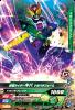 RT5-029仮面ライダーキバドガバキフォーム (R)