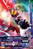 RT5-021仮面ライダーファイズ (N)