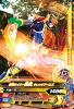 RT5-036仮面ライダー鎧武オレンジアームズ (N)
