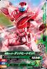 RT5-039仮面ライダーデッドヒートマッハ (N)