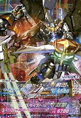 gta-DW1-011-M)ガンダムデスサイズ & ガンダムデスサイズヘル