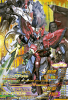 DW1-015-P)トールギス & ガンダムエピオン