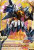 DW1-019 ガンダムキュリオス (P)