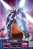 gta-DW1-029-C)ガンダムX魔王