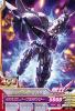 gta-DW1-044-C)ガンダム・キマリス