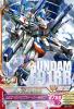 gta-DW1-049-R)ガンダムF91RR