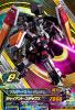 DW1-096 フルアーマー・ガンダム (ANNIV.)
