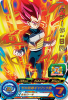 PSES8-02 ベジータ:BR