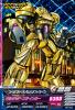 DPR-005-PR)ゴールドスモー(ガンダムビルドファイターズ)