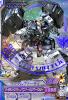 gta-DPR-004-PR)ガンダムヴァーチェ(箔押し)