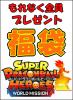 ヒーローズ5000円以上購入で無料オリパ(スキルズフィギュア2体)