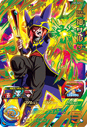 <img class='new_mark_img1' src='https://img.shop-pro.jp/img/new/icons20.gif' style='border:none;display:inline;margin:0px;padding:0px;width:auto;' />UM9-047 魔神サルサ (UR)