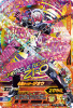 RT6-051 仮面ライダージオウ (LRSP)