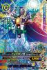 RT6-014 仮面ライダーウォズギンガワクセイフォーム (SR)