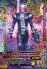 RT6-020 仮面ライダージオウ(ミラーワールドバージョン) (SR)