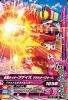 RT6-027 仮面ライダーファイズブラスターフォーム (R)