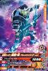 RT6-043 仮面ライダー鎧武・闇ブラックジンバーアームズ (N)