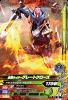 RT6-049 仮面ライダーグレートクローズ (N)