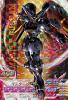 gta-DW2-017-M)マスターガンダム