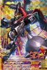 gta-DW2-030-P)レイダーガンダム