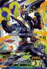 BS1-064 仮面ライダークローズ  (CP)