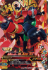 BS1-069 仮面ライダーBLACK RX  (CP)