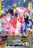 BS1-020 仮面ライダーファイズ  (SR)