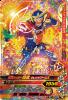 BS1-034 仮面ライダー鎧武 オレンジアームズ (SR)