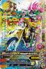 BS1-042 仮面ライダーエグゼイド アクションゲーマー レベル2 (SR)